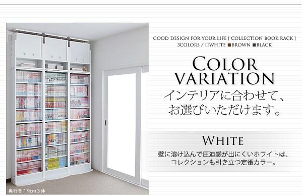 カラーバリエーション ホワイト