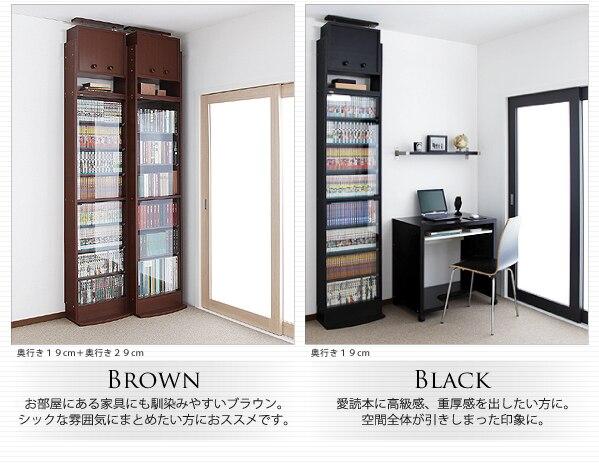 カラーバリエーション ブラックとブラウン
