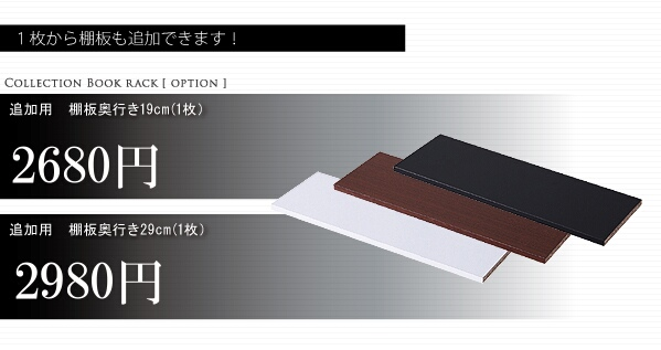 棚板 価格表