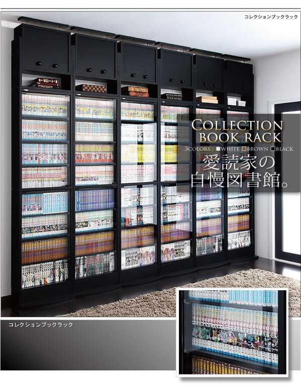 壁面収納 本棚の価格表