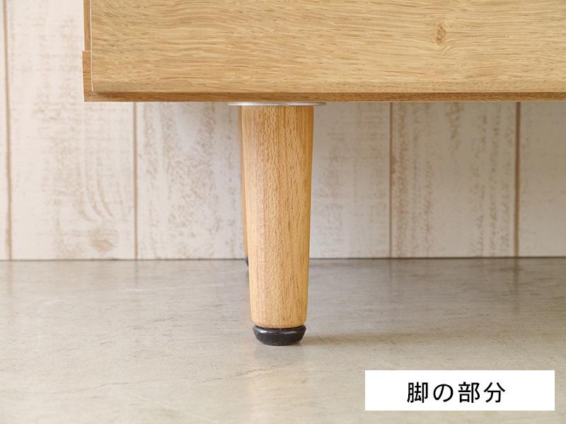 ローボード脚の部分