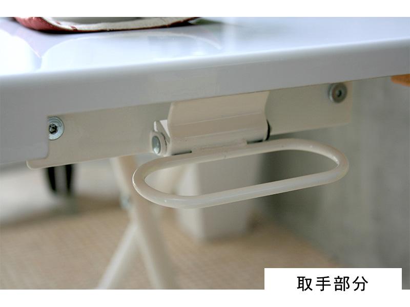 昇降式テーブルホワイト取手
