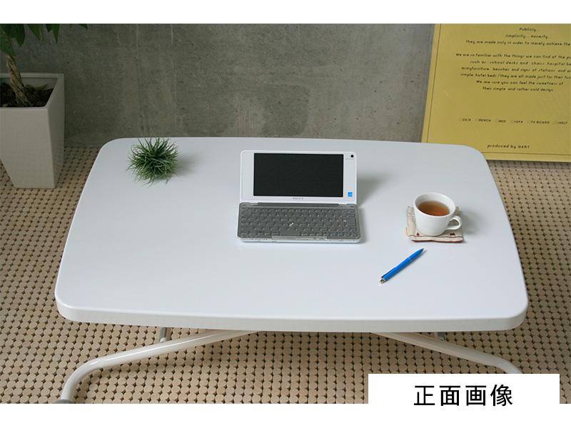 昇降式テーブルホワイト正面画像