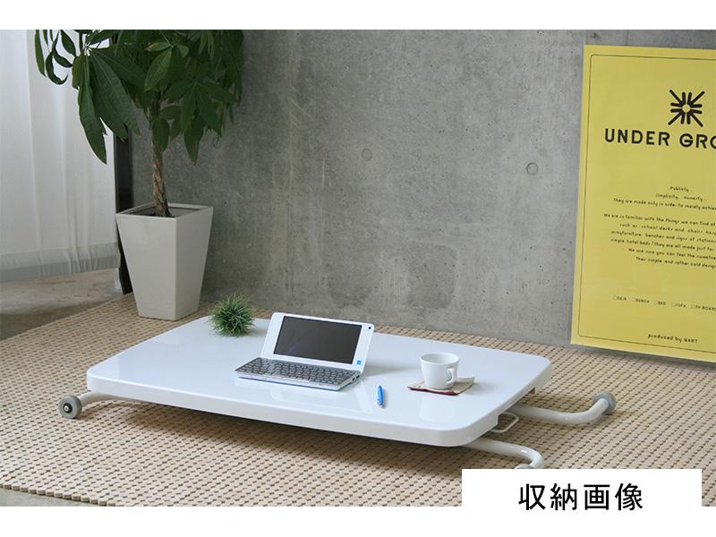 昇降式テーブルホワイト収納画像