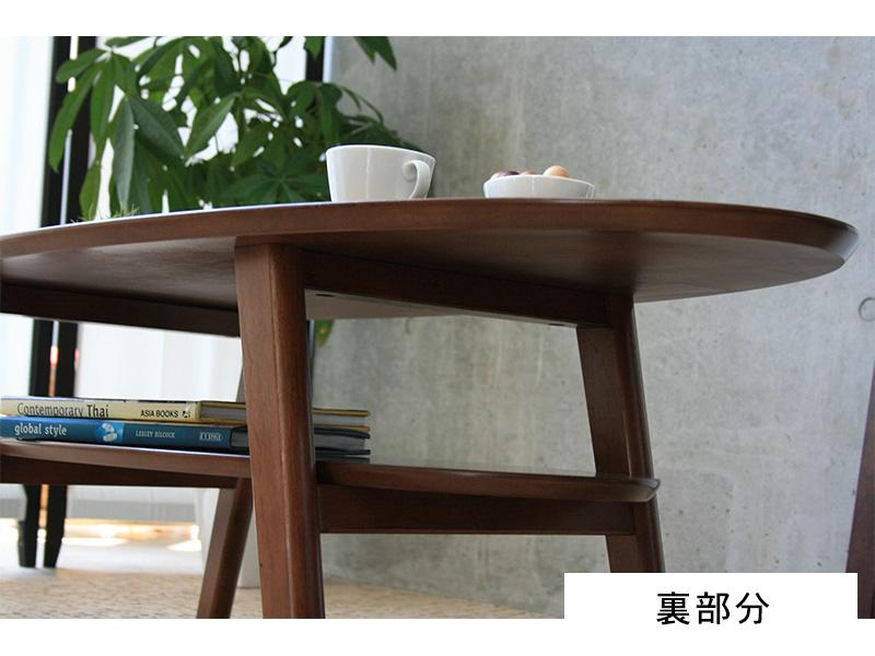楕円形天板のリビングテーブル3