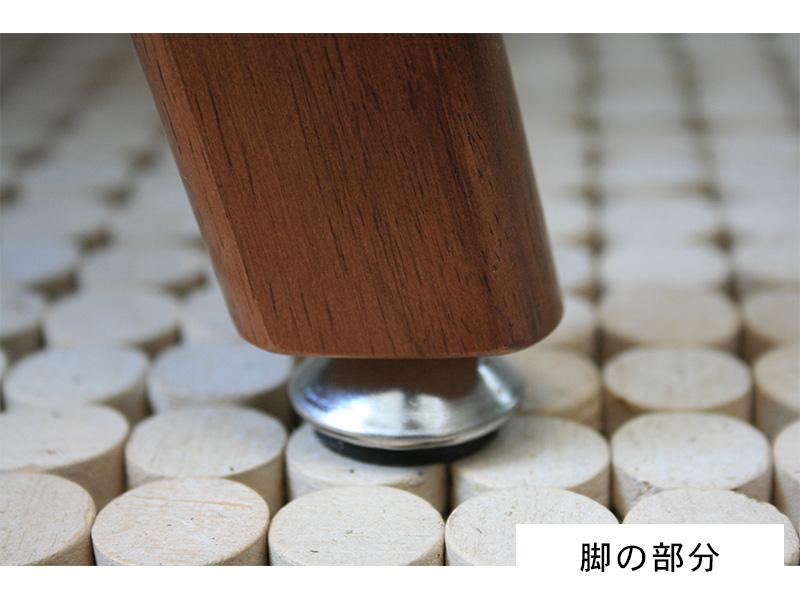 楕円形天板のリビングテーブル4