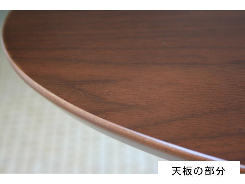 楕円形天板のリビングテーブル5
