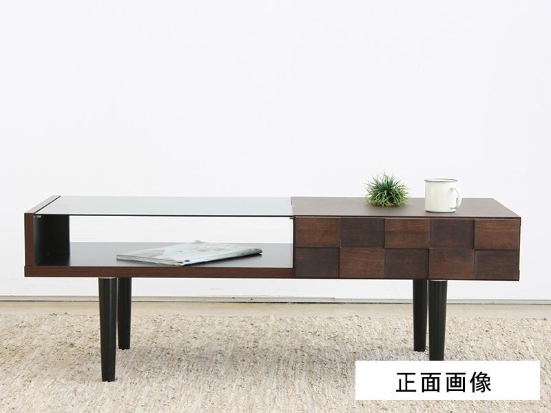 リビングテーブル 正面画像