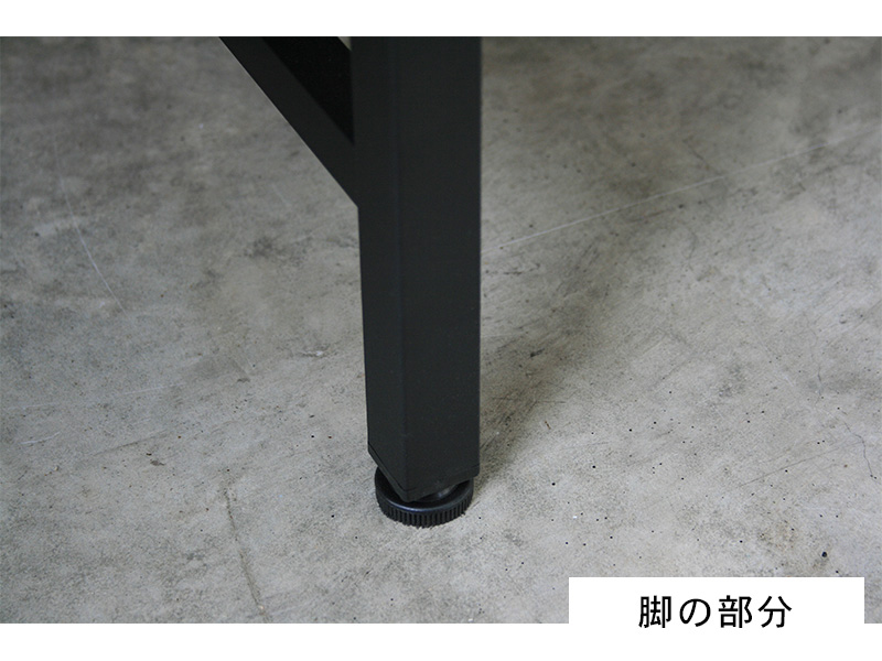 デスク脚の部分
