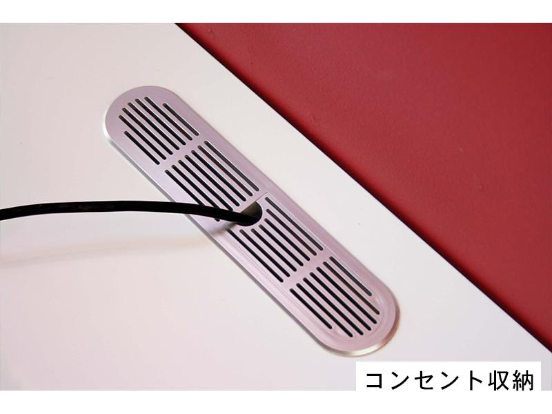テレビ台コンセント収納