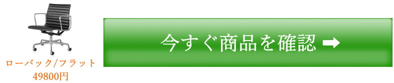 ボタン+価格(緑)