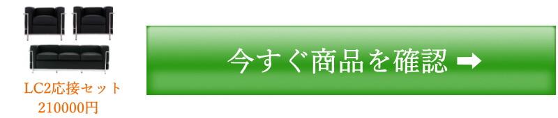 合皮ボタン+価格(緑)