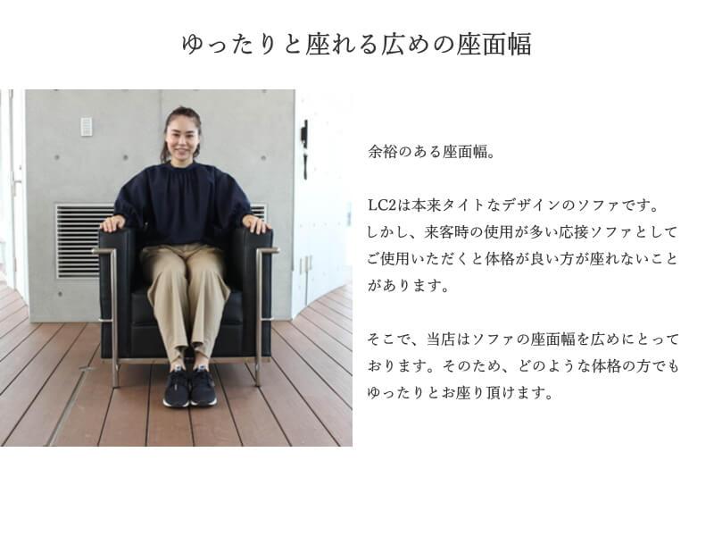PUコンセプト(座面幅)
