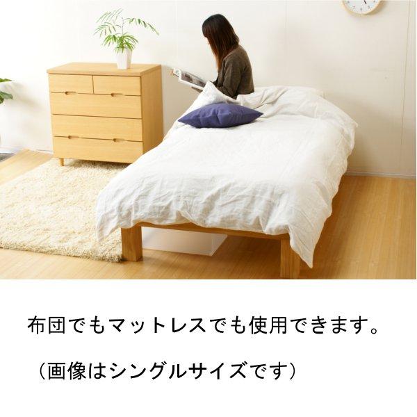 日本製桐すのこベッド ダブルサイズ 使用イメージ画像