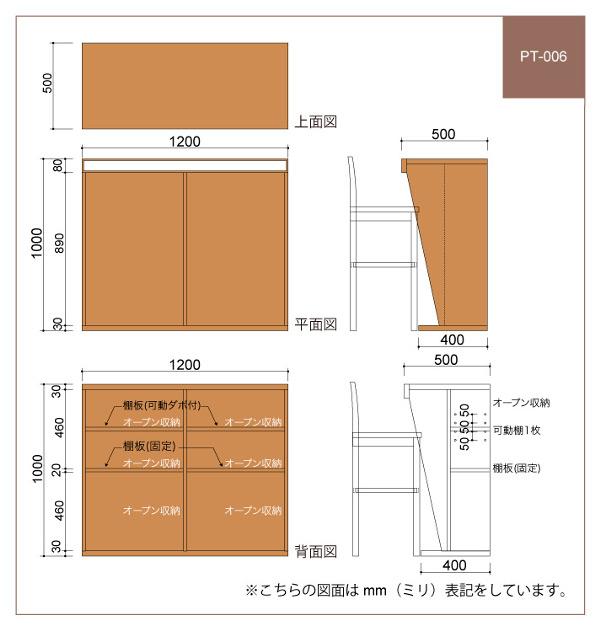 アジアン家具の図面