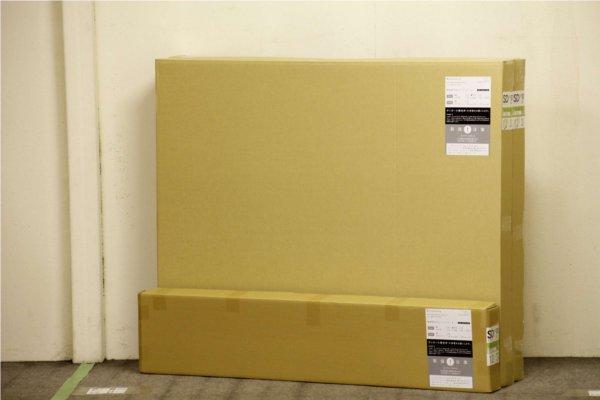 日本製桧すのこベッド 梱包画像