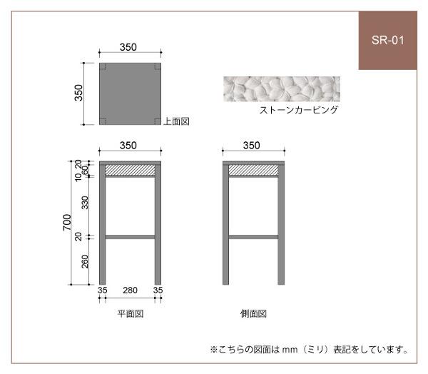 アジアン家具 サイドテーブルの寸法