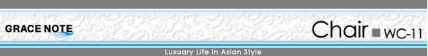 アジアン家具 ダイニングチェア 商品名バナー画像