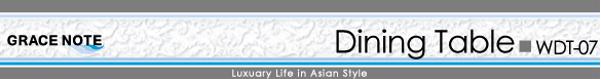 アジアン家具 センターテーブル 商品名バナー画像